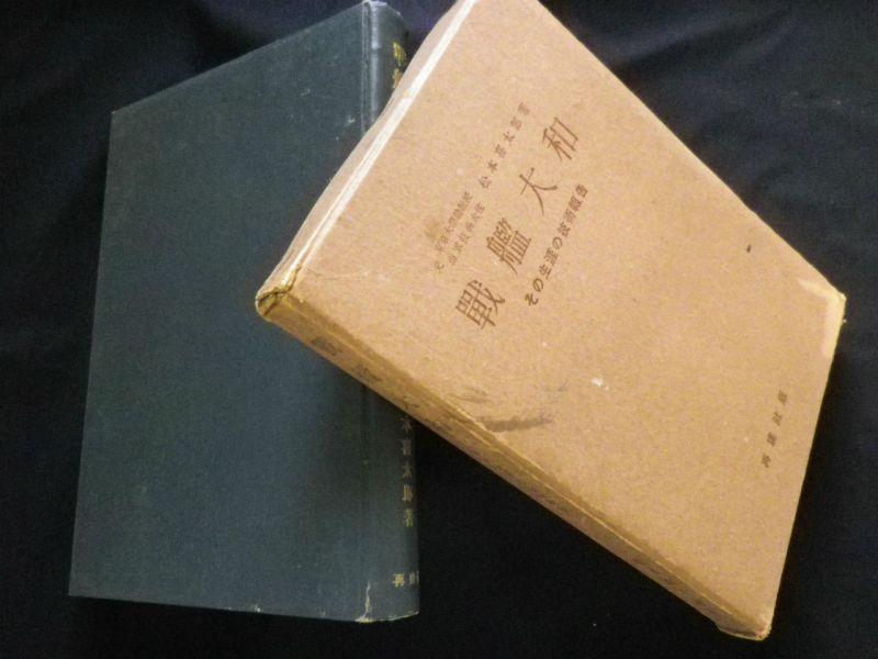 戦争・軍事関係の本買取ます