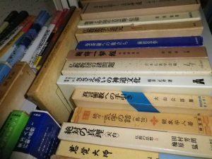 仏教書など古本買取り致します